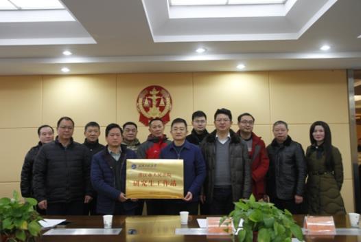 """武汉工程大学在我院设立""""研究生工作站"""""""